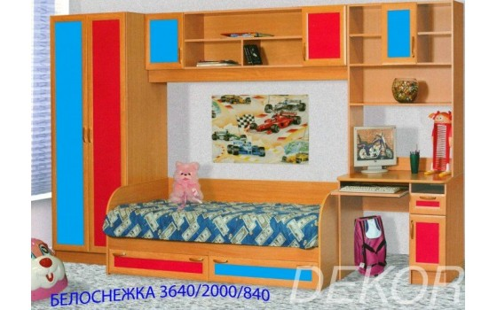 """Набор мебели в детскую комнату с компьютерным столом и кроватью """"Белоснежка"""""""