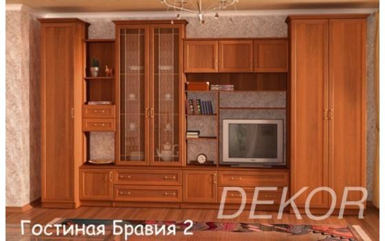 """Набор мебели для гостиной комнаты  с секцией под телевизор """"Бравия-2"""""""