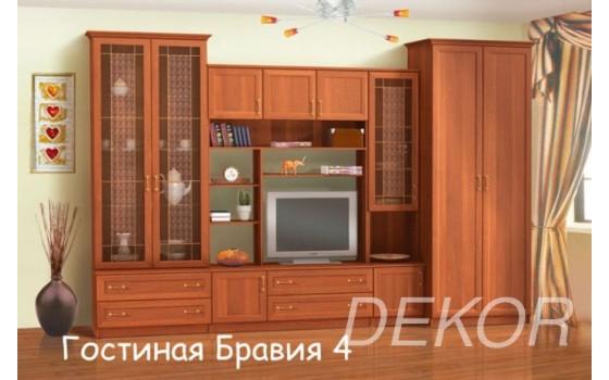 """Мебель в  гостиную комнату со шкафами и секцией под телевизор в классическом стиле """"Бравия-4"""""""