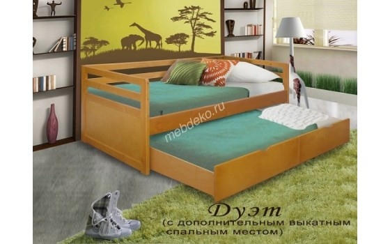 """Кровать из массива  дерева с дополнительным выкатным спальным местом """"Дуэт"""""""