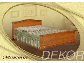 """Кровать в классическом стиле с двумя спинками из натурального дерева  """"Маговия"""""""