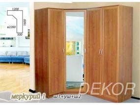 Набор шкафов угловой Меркурий-1 с зеркалом
