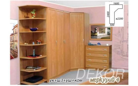 Угловая шкафная группа Меркурий-4