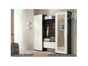 Комплект мебели в прихожую Лацио-2 с ростовым зеркалом и распашным шкафом