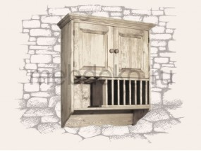 "Шкаф навесной ""Кантри №2"""