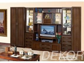 """Мебель в гостиную комнату в классическом стиле """"Анастасия"""""""
