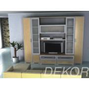 """Мебель для гостиной комнаты со стеклом""""Аврелия-6"""""""