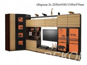 """Мебель для  гостиной комнаты с нишей под телевизор """"Бархан-2"""""""