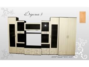 """Стенка в гостиную со шкафом """"Дарьяна-3"""""""