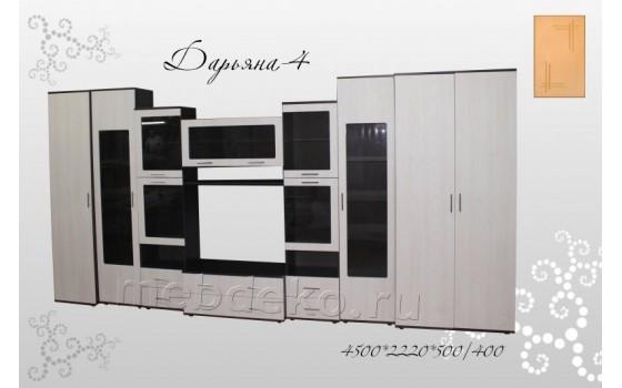 """Мебель в гостиную с пеналом для белья  """"Дарьяна-4"""""""