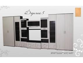 """Стенка для гостиной  с платяным шкафом """"Дарьяна-5"""""""