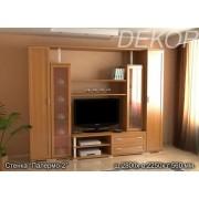 """Комплект мебели в гостиную комнату со стеклом """"Палермо-2"""""""