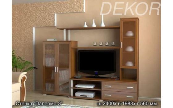"""Комплект мебели для гостиной из высококачественного лдсп """"Палермо-3"""""""
