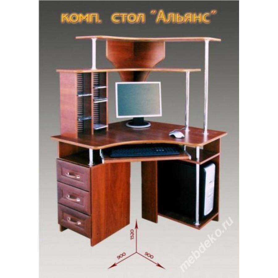 Компьютерный стол альянс купить в интернет магазине недорого.