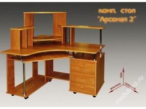 """""""Арсенал-2"""" компьютерный стол с полками"""