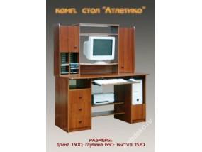 """""""Атлетико"""" компьютерный стол со шкафчиками и полками"""